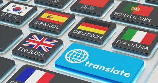 Crean traductor automático multilingüe con redes neuronales