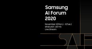 Samsung AI Forum 2020: foro de inteligencia artificial en línea