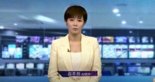Conoce a la presentadora creada por inteligencia artificial de Corea del Sur