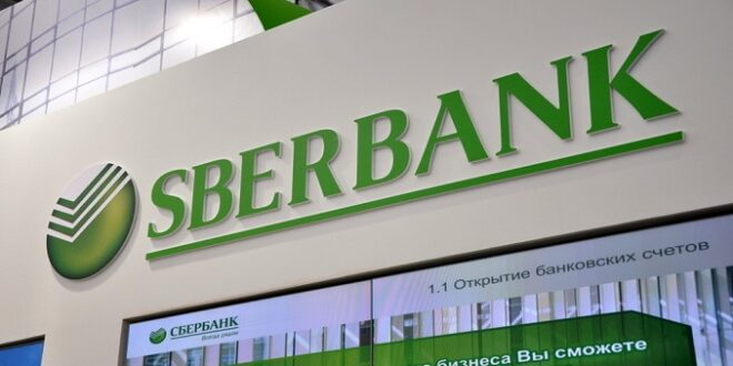Sberbank de Rusia espera ganancias de hasta 1.1 mil mdd por inteligencia artificial